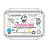 【ドラえもん】[PCL-1]食洗機対応タイトボックス500ml/仕切付★I'm Doraemon★[110597]