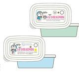 【ドラえもん】[RP-45B]食洗機対応レンジパック/角型M★I'm Doraemon★[110634]