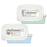 【ドラえもん】[RP-65B]食洗機対応レンジパック/角型L★I'm Doraemon★[110641]