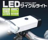 シリコンブラケット式で取付簡単! 高輝度LEDサイクルライト