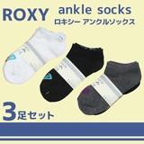 【ROXY】アンクルソックス 3P 4382223T