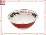 【昔ながらの】ラーメン鉢/朱巻き龍/19.5x7cm/MADE IN JAPAN