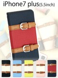 【iPhone7 plus】ツートンカラーがかわいい 手帳型iPhoneケース【スマホケース】