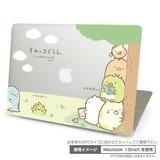 ◎Petamo! for Macbook すみっコぐらし(ひかげぼっこ)