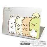 ◎Petamo! for Macbook すみっコぐらし(ここがおちつくんです)