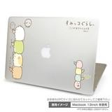 ◎Petamo! for Macbook すみっコぐらし(らくがき)