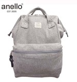 anello Sweat Base Backpack