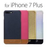 【iPhone7 Plus ケース】【本革】LEATHER SKIN CASE II (レザースキンケース2)