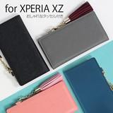 【Xperia XZ ケース】Tassel Jacket(タッセルジャケット)
