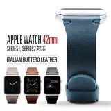 【Apple Watch レザーバンド】42mm用 ブッテーロレザー 【本革】