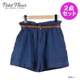 【春夏SALE】ベルト付き デニムショートパンツ 全2カラー<プチ フルール>