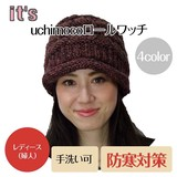 【it's】uchimocoロールワッチ<4color・かわいい・手洗い可>