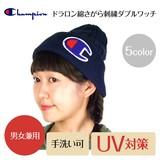 【Champion】ドラロン綿さがら刺繍ダブルワッチ<5color・男女兼用・キッズ・日本製・手洗い可>