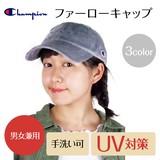 【Champion】ファーローキャップ<3color・UV対策・男女兼用・手洗い可>