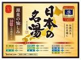 日本の名湯 源泉の愉しみ 【 入浴剤 】