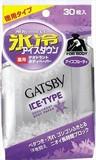 ギャツビー アイスデオドラントボディペーパー アイスフルーティ 徳用 (医薬部外品)