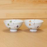 扇つなぎ 丸飯碗 (緑/黄)