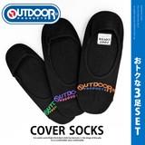 Outdoor Products 靴下 アンクルソックス フットカバー くつ下 アウトドア