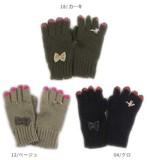 <キッズ>【2016秋冬】UNICA(ユニカ)おめかし手袋