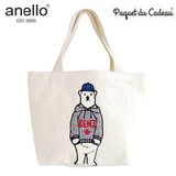 Collaboration Benjamin Canvas Tote