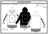 【2016秋冬新作】裏毛 長袖裾切替ロング丈パーカー(バイアス 四角VENDER)