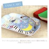 半額セール!【新商品】大人気ミニトレー ファンシーアート