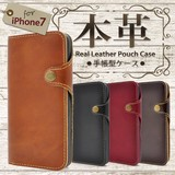 Smartphone Case Elegance Gloss Genuine Leather Use iPhone7 Genuine Leather Case Pouch