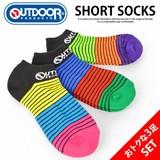 Outdoor Products 靴下 アンクルソックス くつ下 アウトドアプロダクツ