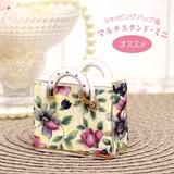【母の日に】ローズデザイン★マルチスタンド・ミニ