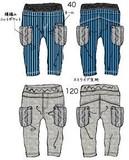 縄編みポケットカットパンツ