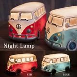 【LED】ナイトランプ[バス]<アメ雑>