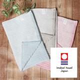 【今治タオル】oriori コレダ<フェイスタオルサイズ>【新商品】
