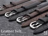 <時計工具シリーズ>12mmの時計用本革ベルト(カーフ素材)