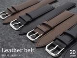<時計工具シリーズ>20mmの時計用本革ベルト(カーフ素材)