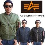 ☆値下げ☆ ALPHA INDUSTRIES 【 アルファインダストリーズ 】 MA-1 SLIM FIT リバーシブル ジャケット
