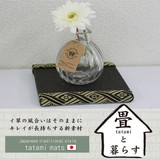 Plant Stand Japanese Craft Japanese Style