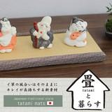 Japanese Craft Japanese Style