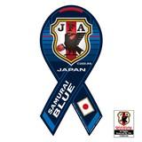 サッカー日本代表「SAMURAI BLUE & なでしこジャパン」リボンマグネット