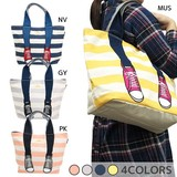 mis zapatos Tote Bag Ladies Handbag Sneaker Border