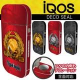 アイコスケース シール【スカルバージョン】全面対応 SALE   日本製  IQOS