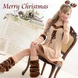 【新着】0913編み上げミニトナカイ4点セットクリスマス サンタコスチューム キャバドレス