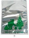 クリスマス袋セット