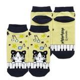 【まるのおさんぽ】靴下 女性用 (ピアノ)