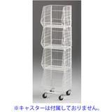[店舗什器・商品陳列・システム什器]ジャンブルバスケット(キャスター無し)白W390mm 4段