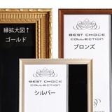 デコラティブ OAフレーム  3カラー・3サイズ展開 品名:3502