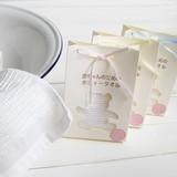 【★NYホームテキスタイルショーグランプリ★】 赤ちゃんのためのボディータオル(日本製)