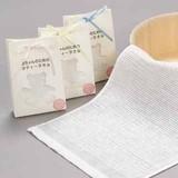 【★NYホームテキスタイルショーグランプリ★】 赤ちゃんのためのボディータオル