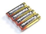 【ボタン電池・乾電池】<金パナ>パナソニック アルカリ乾電池 単3形 4本セット