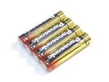 【ボタン電池・乾電池】<金パナ>パナソニック アルカリ乾電池 単4形 4本セット