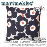 marimekko マリメッコ Pieni Unikko クッションカバー 67870【北欧雑貨】